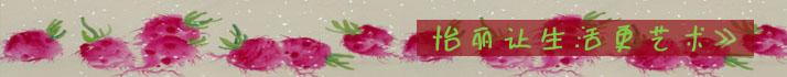 杭州怡丽墙绘.jpg