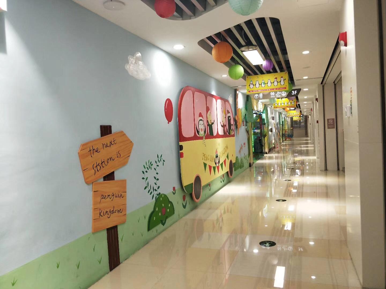 儿童游乐场墙绘.jpg