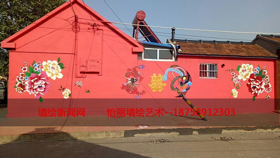 山东寿光墙绘彩绘壁画.jpg