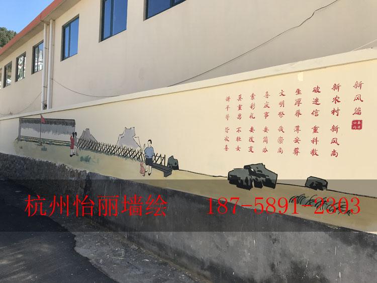 丰子恺漫画墙绘.jpg